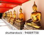 buddha in wat pho temple in... | Shutterstock . vector #94889758