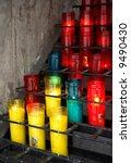 candles in a church | Shutterstock . vector #9490430