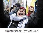 toronto   january 10  an... | Shutterstock . vector #94921837