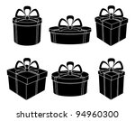 Set gift boxes different forms with bows, black silhouettes on white. Vector