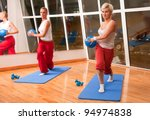 group of people doing fitness... | Shutterstock . vector #94974838