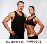 beautiful athletic couple. | Shutterstock . vector #94990501