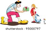 party clown present gift to... | Shutterstock .eps vector #95000797