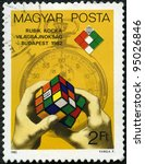 HUNGARY - CIRCA 1982: A stamp printed by Hungary, devoted First Rubiks Cube World Championship, Budapest, June 5, circa 1982 - stock photo