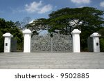 entrance   botanical gardens ... | Shutterstock . vector #9502885