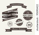 Vector Old dark retro vintage elements (quality, sale, guaranty) - stock vector