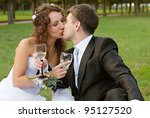 young bride and the bridegroom...   Shutterstock . vector #95127520