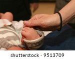 the grandmother and the baby | Shutterstock . vector #9513709