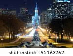 Philadelphia City Hall Building.