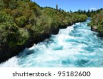 Huka Falls   Waterfall Near...