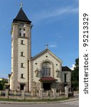 church of saints cyril and... | Shutterstock . vector #95213329