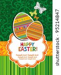 colorful vector easter card. ... | Shutterstock . vector #95214847