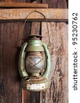old lantern vintage hanging on... | Shutterstock . vector #95230762