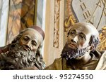 statue inside the public church ... | Shutterstock . vector #95274550