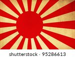Flag Of Japanese Navy   Army...