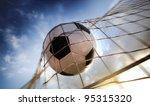 soccer ball | Shutterstock . vector #95315320