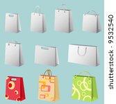 shopping bag vector | Shutterstock .eps vector #9532540