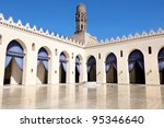 Small photo of View of the al-Hakim Mosque. It is a major Islamic religious site in Cairo, Egypt.