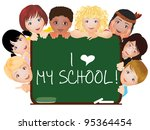 i love my school | Shutterstock . vector #95364454