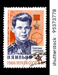 ussr   circa 1966  a stamp... | Shutterstock . vector #95373778