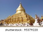 The golden Swedagon pagoda at Bagan, Myanmar - stock photo