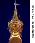 Part of the towers and peaks  of the  The shwedagon temple at yangoon  in myanmar - stock photo