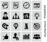 business strategy icons set. | Shutterstock .eps vector #95400949