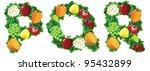 fruit and vegetable alphabet... | Shutterstock .eps vector #95432899