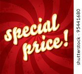 special price stamp on a... | Shutterstock .eps vector #95441680