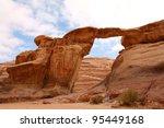 jabal umm fruth rock bridge ... | Shutterstock . vector #95449168
