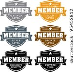 private membership badges | Shutterstock .eps vector #95453812