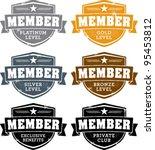 private membership badges | Shutterstock .eps vector #95453812
