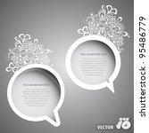 speech bubbles   Shutterstock .eps vector #95486779