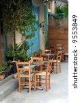 Old Coffee Shop In Nicosia  ...