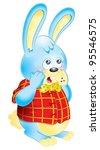 the rabbit boy   Shutterstock . vector #95546575
