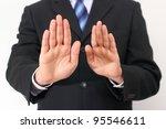stop  | Shutterstock . vector #95546611