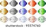 sign set   Shutterstock . vector #95574760