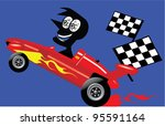 racing car | Shutterstock .eps vector #95591164
