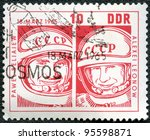 GERMANY - CIRCA 1965: A stamp printed by Germany shows Col. Pavel Belyayev and Lt. Col. Alexei Leonov, Space flight of Voskhod 2, circa 1965 - stock photo