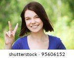 portrait of dark haired pretty...   Shutterstock . vector #95606152