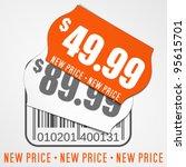 sale design   Shutterstock .eps vector #95615701
