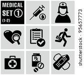medical icons set 1.   Shutterstock .eps vector #95657773