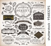 vector set  calligraphic design ... | Shutterstock .eps vector #95683291