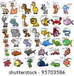 big set of cartoon animals ... | Shutterstock .eps vector #95703586