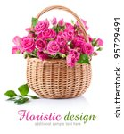 Bouquet Of Pink Roses In Baske...
