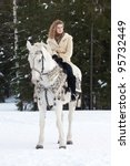 Girl Riding Orlov Horse At...