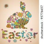 easter rabbit with flowers... | Shutterstock .eps vector #95776657