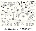 hand drawn school icons | Shutterstock .eps vector #95788369