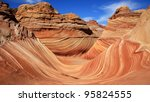 The Wave At Paria Canyon
