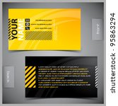 Vector abstract creative business cards (set template) | Shutterstock vector #95863294